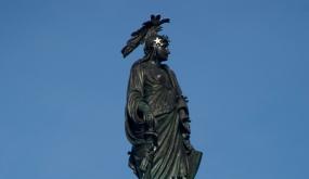 capitalstatue