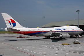 MalaysiaAir