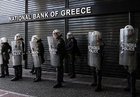 GreekBanks