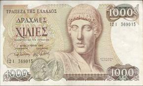 GreekMoney