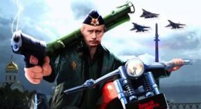 PutinBombSyria