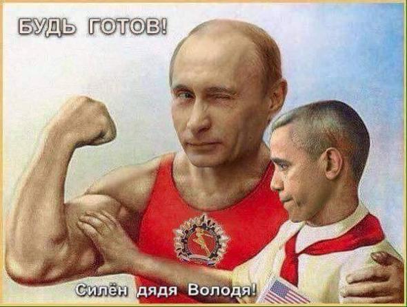 PutinMuscleFlex