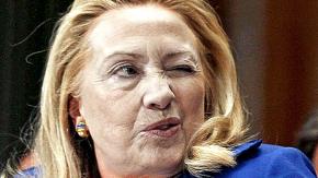 HillaryUgly