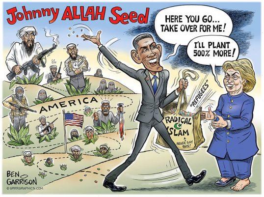 allah-seed_large